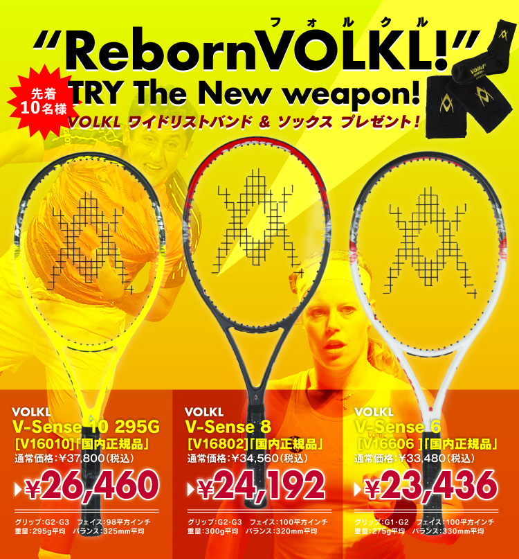 RebornVOLKL!TRY The New weapon!