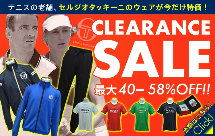 【clearancesale】
