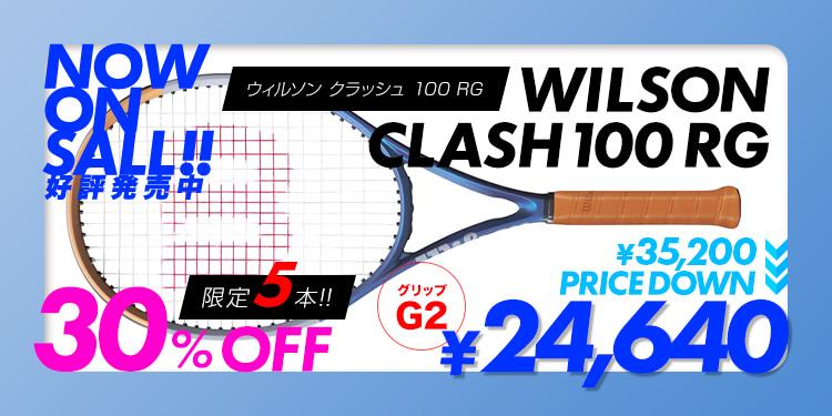 WILSON CLASH 100 RG