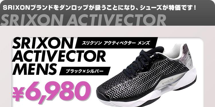 SRIXON ACTIVECTOR BK
