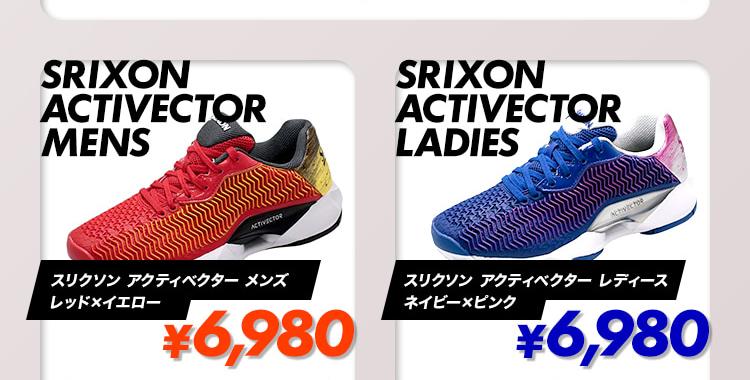 SRIXON ACTIVECTOR RD/BL