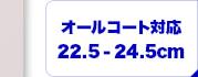 YONEX AERON SUPER 850 CROSS