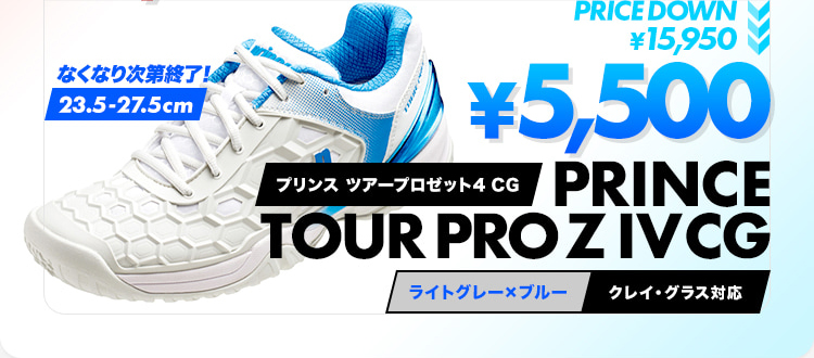 PRINCE TOUR PRO Z IV CG