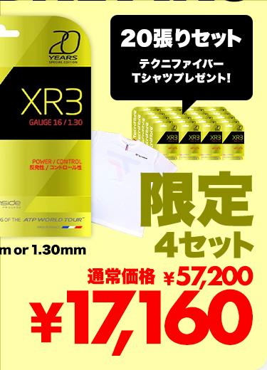 TECNIFIBRE XR3 4