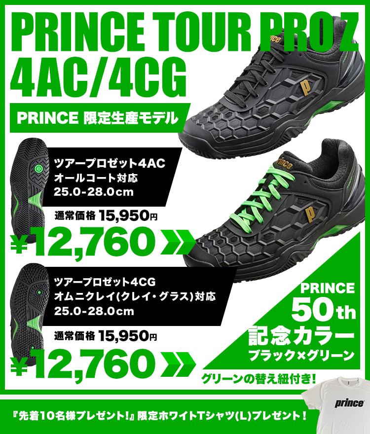 PRINCE TOUR PRO Z 4AC/4CG