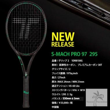 TOALSON.エス-マッハ プロ 97 295 (S-MACH PRO 97 295) [1DR8150G]
