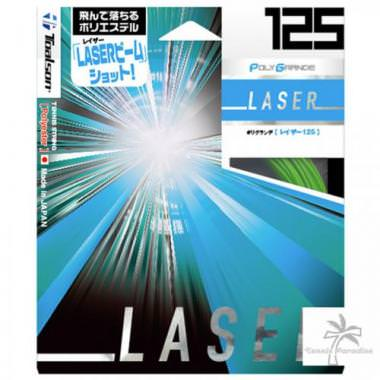 TOALSON ポリグランデ レイザー125 (POLY GRANDE LASER 125) グリーン、レッド