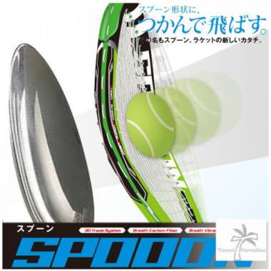 Toalson.スプーンパワー102 (SPOOON Pw102)(硬式テニスラケット)『好評発売中!』